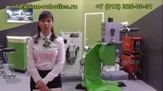 Компания ФАМ-Роботикс на выставке WELDING - 2016