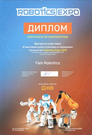 диплом участника Robotics Expo