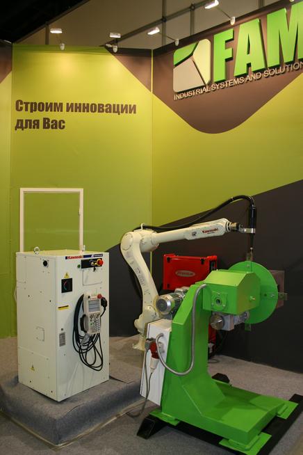 «ФАМ-Роботикс» на выставке «Металлообработка 2018»
