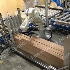 упаковочный роботизированный комплекс